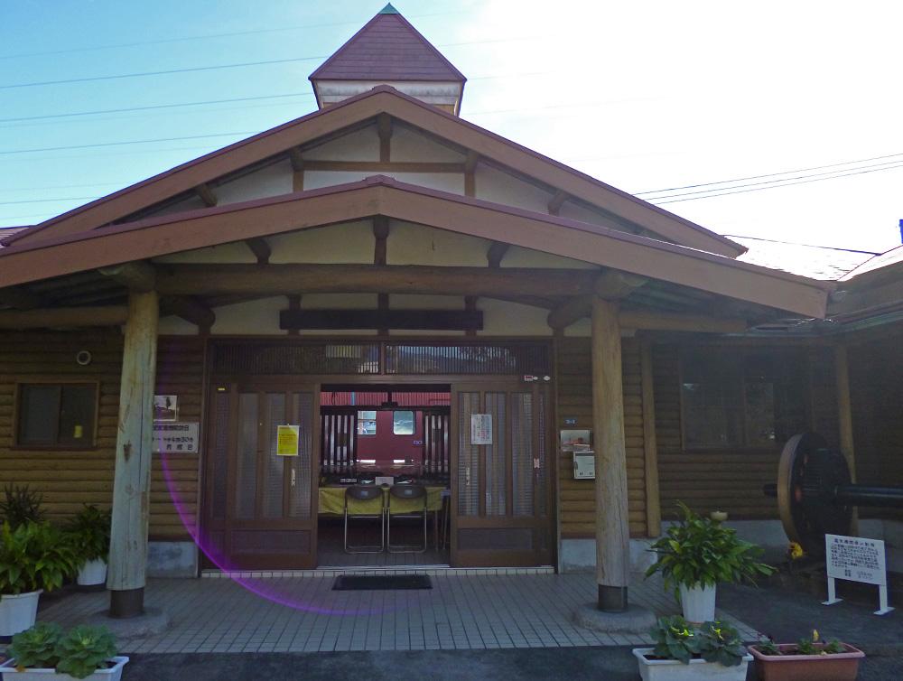 鹿屋鉄道記念館 | 公益社団法人鹿屋市シルバー人材センター