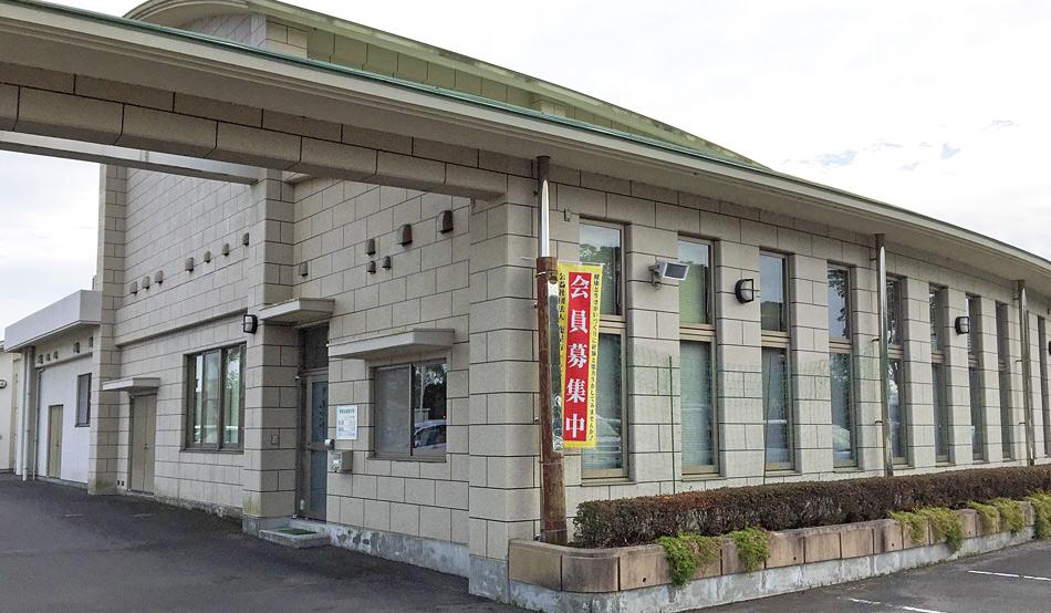 串良支部 | 公益社団法人鹿屋市シルバー人材センター