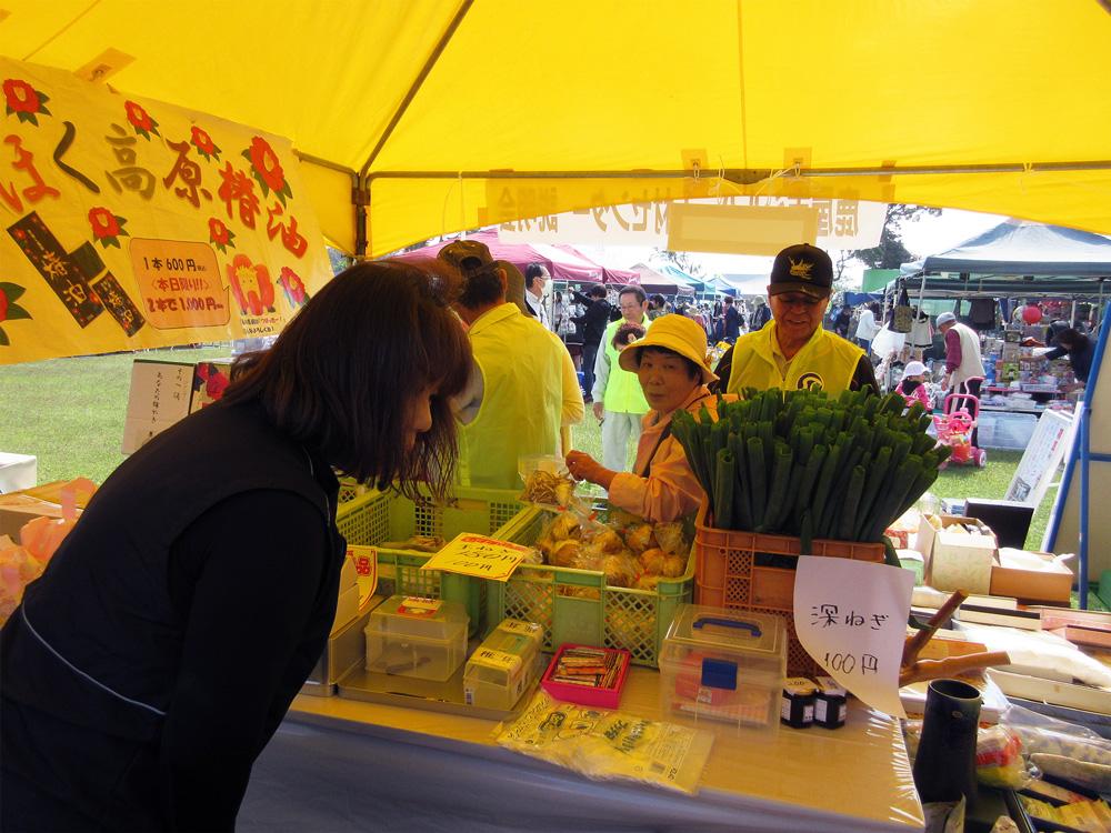野菜の販売 | 公益社団法人鹿屋市シルバー人材センター